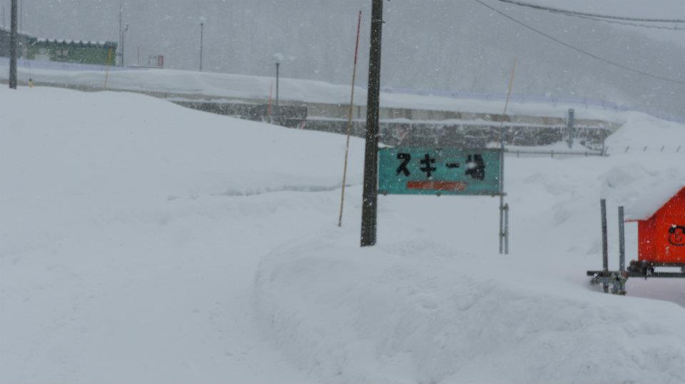 平スキー場駐車場