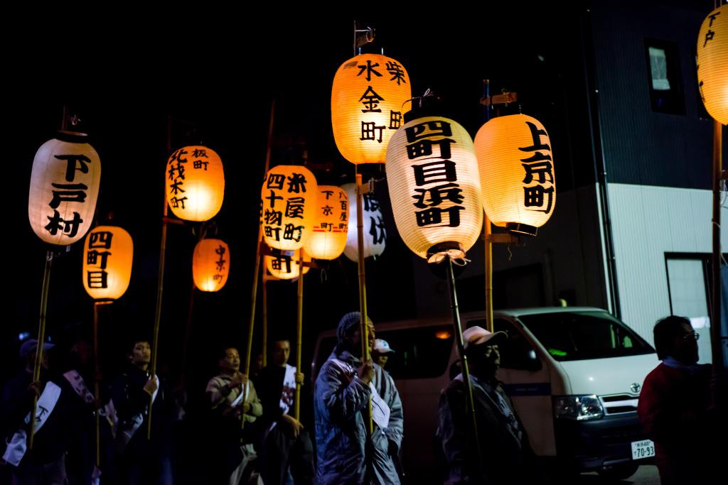 相川祭り 提灯行列
