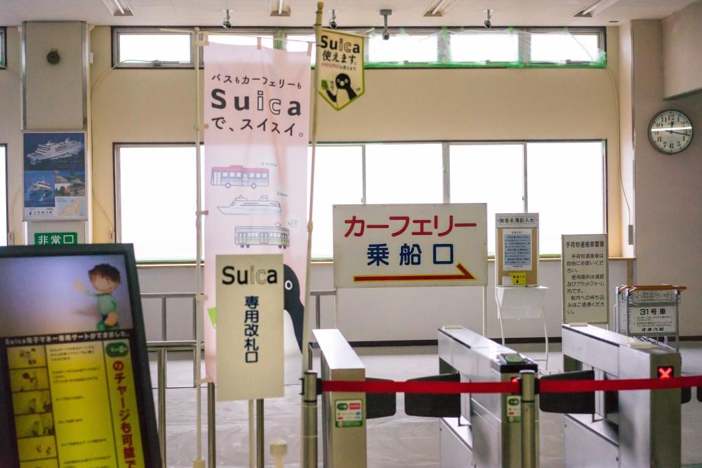 佐渡汽船 Suica