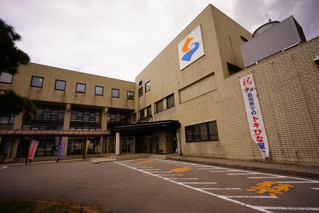 佐渡市役所