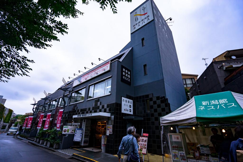 表参道・新潟館ネスパス