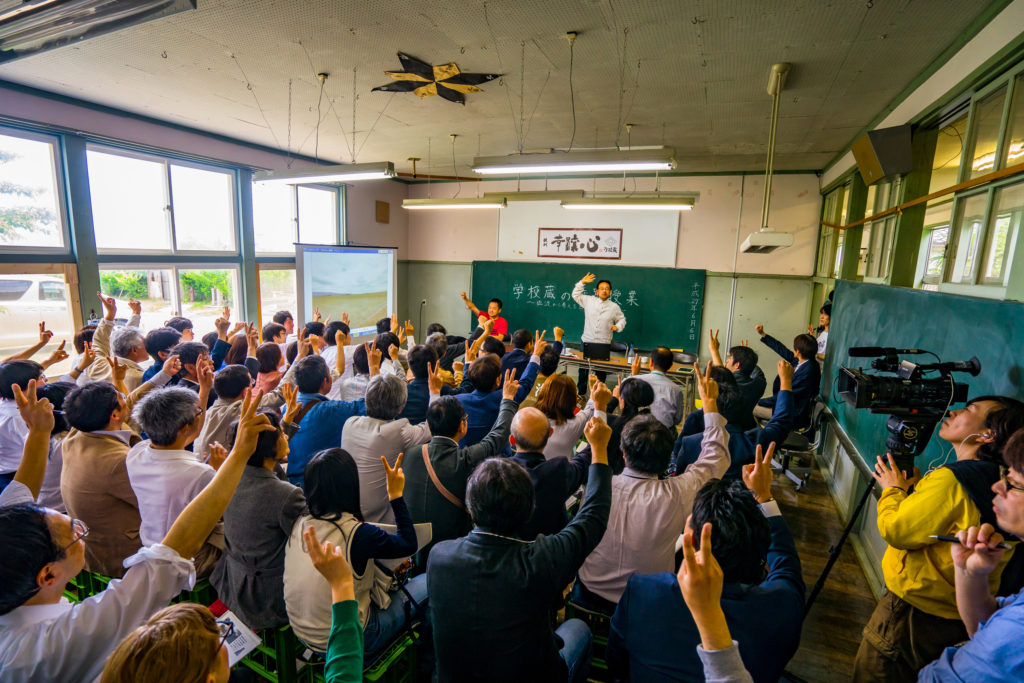 学校蔵の特別授業