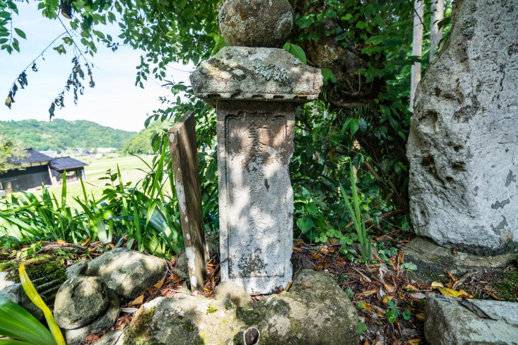 釘念仏供養塔