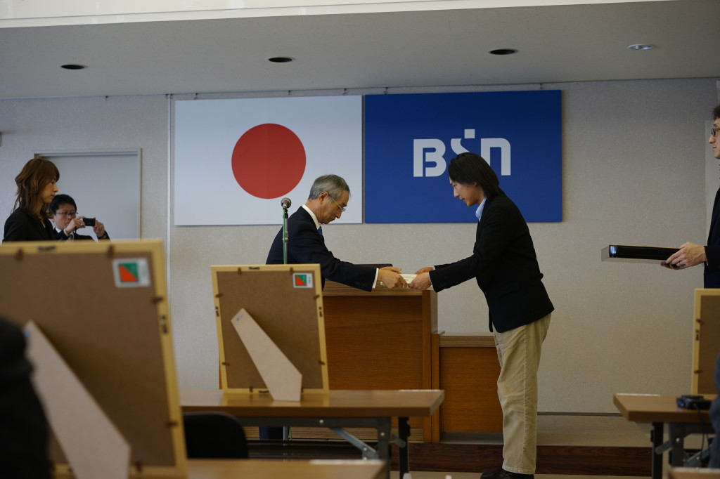 BSN 新潟放送
