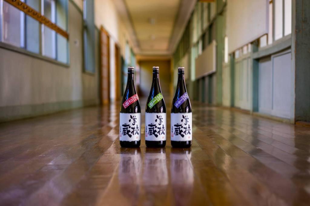 尾畑酒造 学校蔵プロジェクト