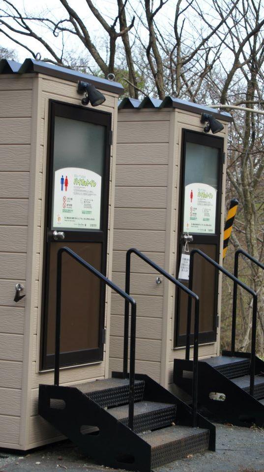 アオネバ登山口の仮設トイレ