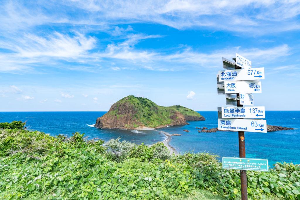 佐渡島の離島二ツ亀