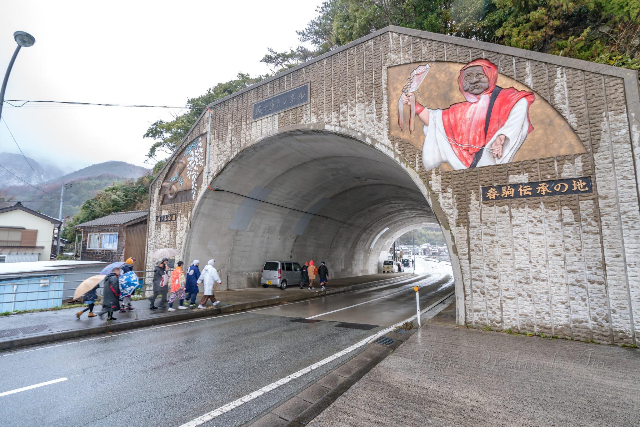 野浦トンネル