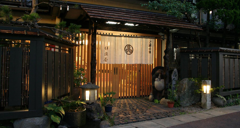 ご縁の宿伊藤屋玄関