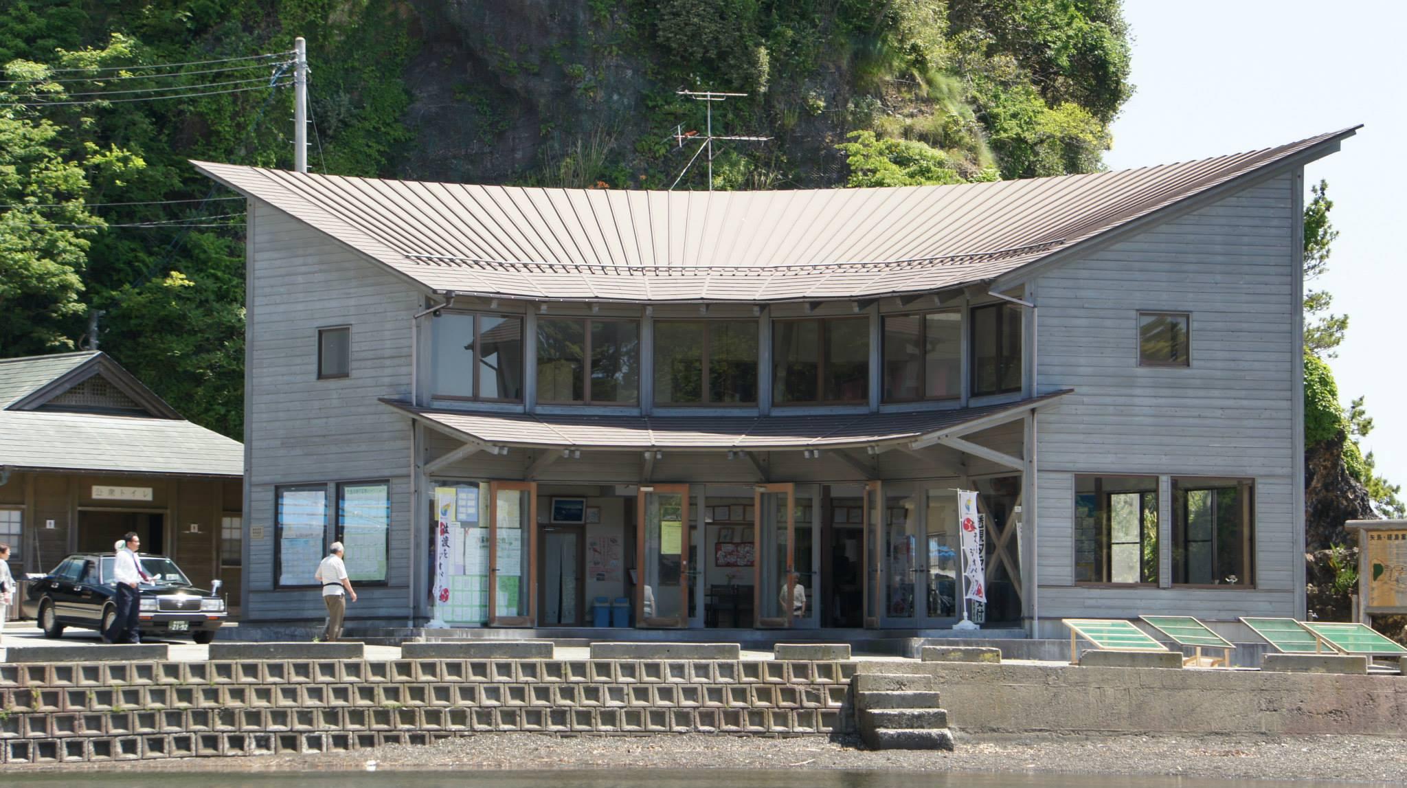矢島体験交流館