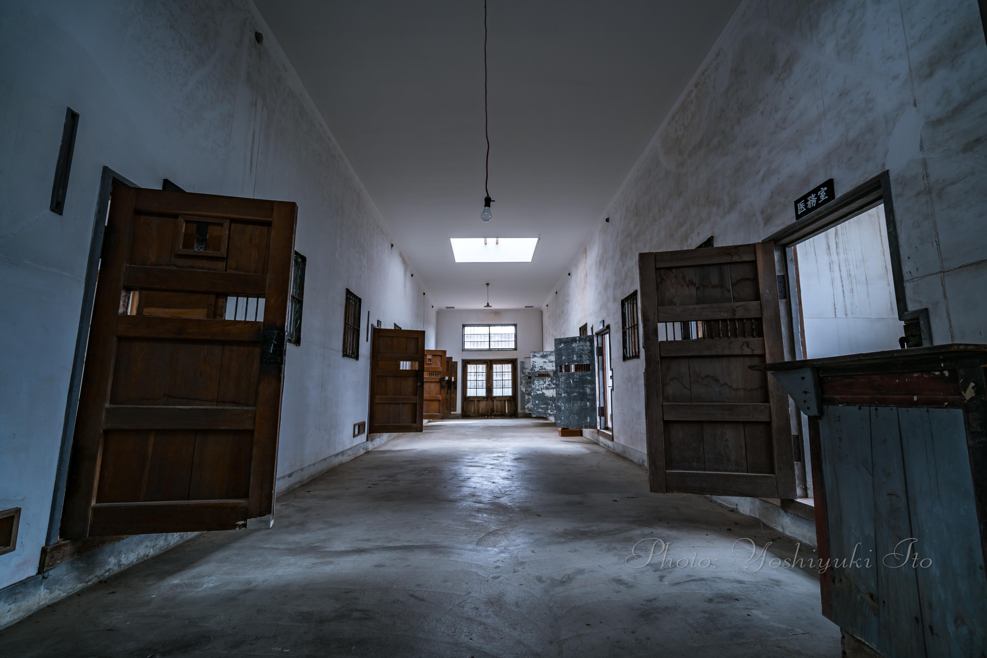 旧相川拘置支所